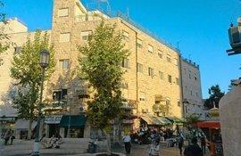 Израиль, 3