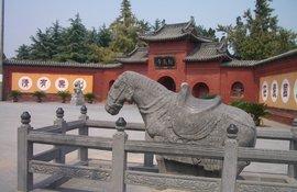 Китай, 2