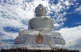 Таиланд, 2