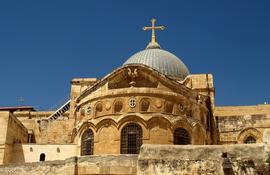 Израиль, 5
