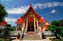 Таиланд, 1