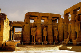Египет, 6