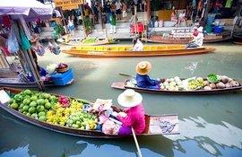 Таиланд, 5