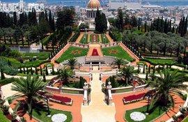 Израиль, 4