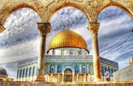 Израиль, 1