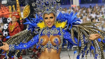 Латинская Америка и Карибы, 7