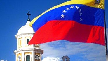 Латинская Америка и Карибы, 13