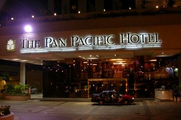 Малайзия Pan Pacific