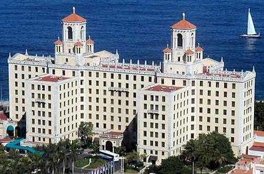 Куба Nacional