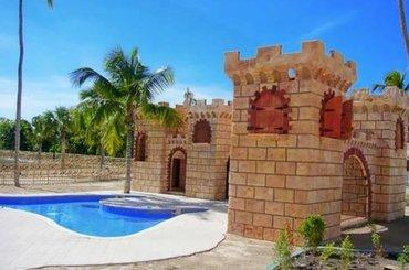 Доминикана Majestic Colonial