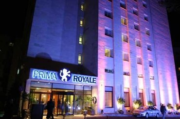 Израиль Prima Royale