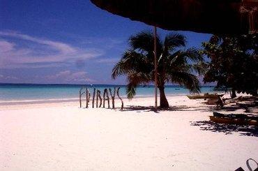 Филиппины Fridays