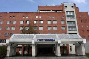 Россия Атомпроф (Ведомственная гостиница)