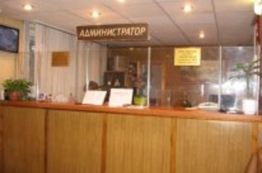 Россия Наука 2 (Ведомственная гостиница)