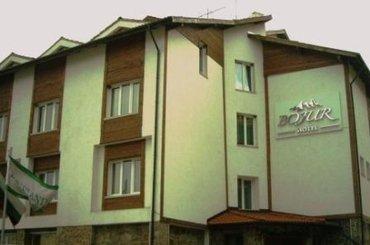 Болгария Bojur