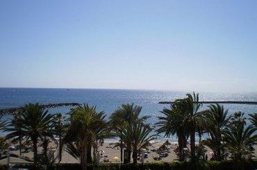 Испания Mare Nostrum Resort