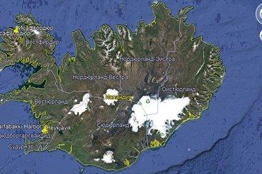 Рыбалка в Исландии , 84