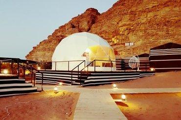 Иорданская радуга , 88