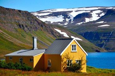 Рыбалка в Исландии , 87