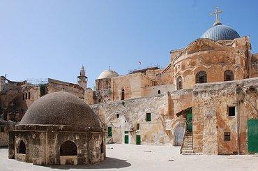 Настоящее путешествие (Тель Авив- Эйлат- Мертвое море), 85