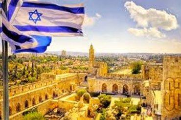 Гранд Тур в Израиль (Нетания - Эйлат или Тель Авив - Эйлат), 86