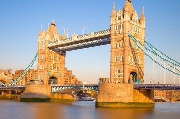 Выходные в Лондоне, 84