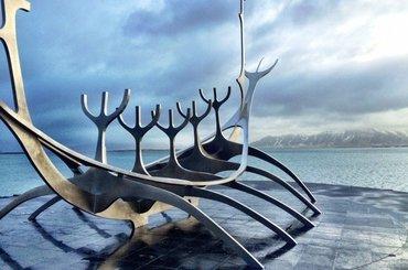 Express Siesta - Исландия. Группы от 2-х чел , 92
