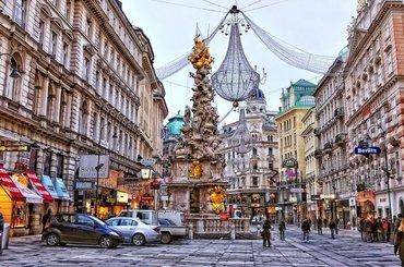 4 дня в Вене, 83