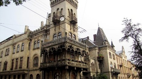 Austrian Architecture in Lviv Walking Tour from €15, 112