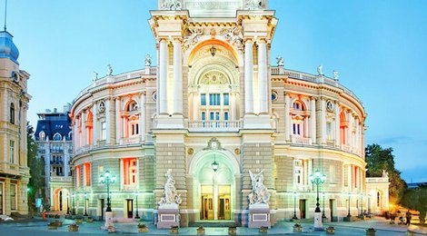 Odesa City Tour from €15, 87