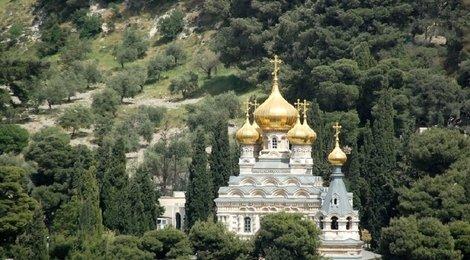 Вифлеем и Русский Иерусалим, 87