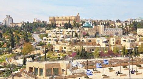 Иерусалим Обзорный; Яд Вашем- 50 USD, 87