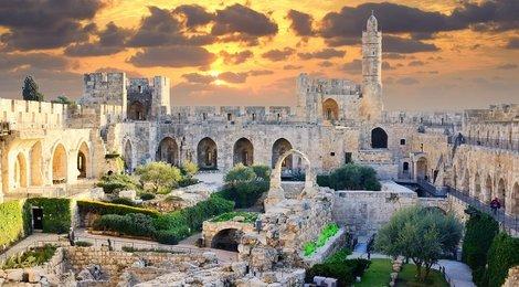 Иерусалим Подземный- 70 USD, 87