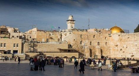 Иерусалим, город трёх религий- 30 USD, 86