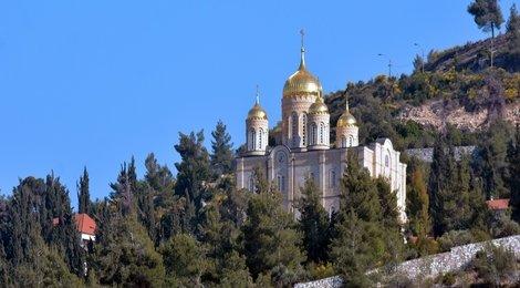 Вифлеем и Православный Иерусалим- 65 USD, 112