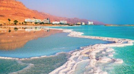 """Мёртвое море, SPA """"Эйн Геди"""" без обеда- 30 USD, 112"""