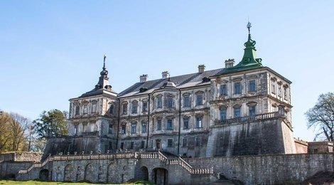 """Lviv Castles """"Golden Horseshoe"""" Tour from €45, 112"""