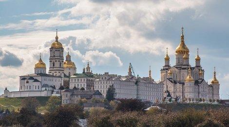 Day Trip to Tarakaniv Fort, Dubno, Kremenets, Pochayiv Lavra from Lviv from €55, 87