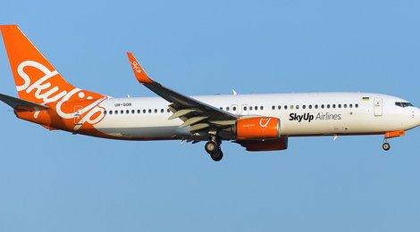 Новые правила воздушных перевозок от SkyUp Airlines, 87