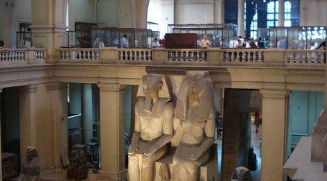 Египетский музей в Каире, 83