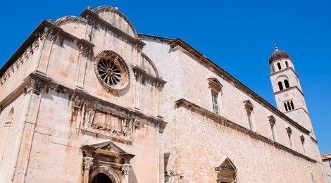 Францисканский монастырь в Дубровнике, 85