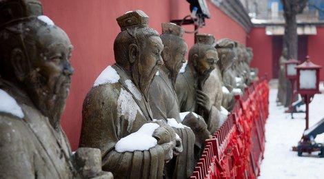 Храм Конфуция, 84