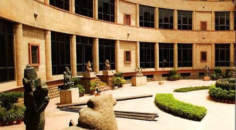 Национальный музей Дели, 83