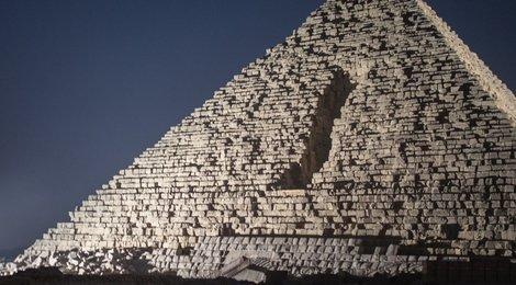 Пирамида Микерина, 83