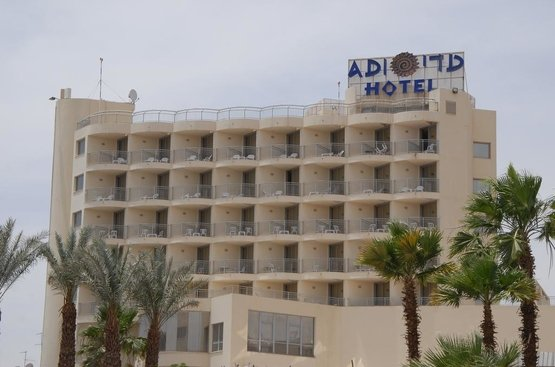 Израиль Adi Eilat