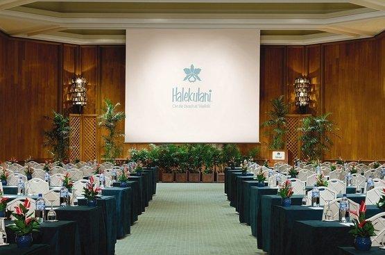 США Halekulani Hotel