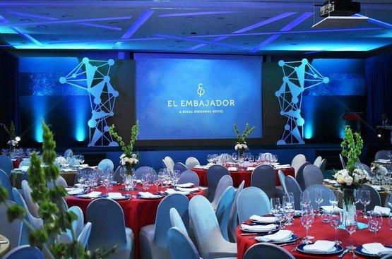 Доминикана El Embajador, a Royal Hideaway Hotel