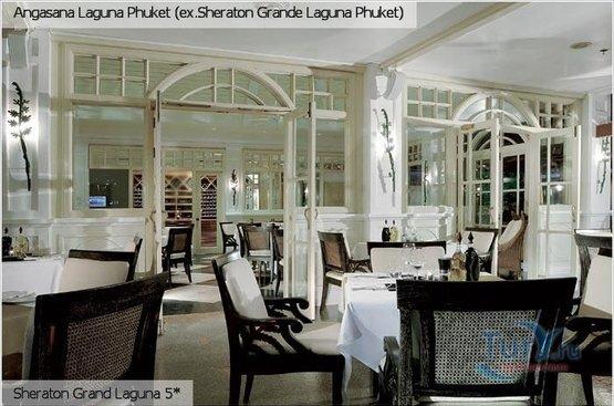 Таиланд Angasana Laguna Phuket (ex.Sheraton Grande Laguna Phuket)