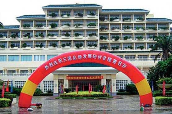 Китай Palm Beach Resort