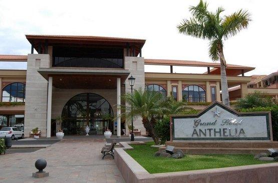 Испания Grand Hotel Anthelia
